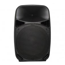 Clarity MAX15MH-S Мультимедийная активная акустическая система