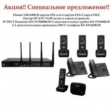 Dinstar UBG1000 + Panasonic KX-TGP600RUB + Panasonic KX-TPA60UUB - 3шт +  Panasonic KX-TPA65RUB - 2шт - готовое решения для офисной ip-телефонии