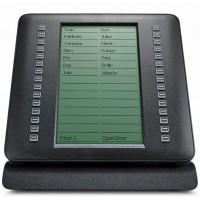 GigasetPro Expansion Module, системная консоль