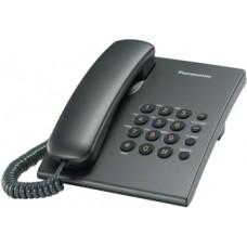 Panasonic KX-TS2350UAT Titan, проводной телефон