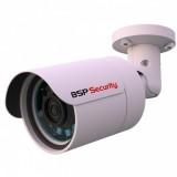 2MP-BUL-3.6, внешняя мини антивандальная IP66 FullHD IP-камера