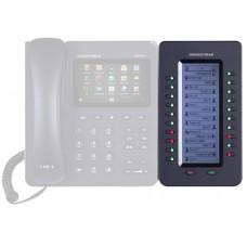Grandstream GXP2200EXT,  системная консоль