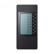 8800 DSS12L, системная консоль