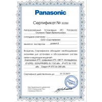 Panasonic_uk