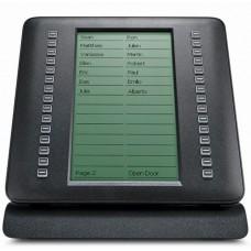 GigasetPro Expansion Module, системна консоль