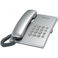 Panasonic KX-TS2350UAS Silver, проводной телефон