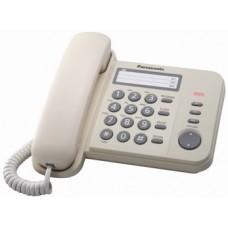 Panasonic KX-TS2352UAJ Beige, проводной телефон