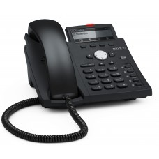 Snom D305, sip телефон 4 SIP аккаунта, широкополосный HD звук, 2 порта LAN, PoE