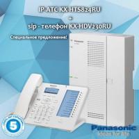 Panasonic KX-HTS824RU + KX-HDV230RU - специальное предложение!!