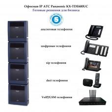 Panasonic KX-TDE600UC, конфигурация:  20 внешних sip линий, 144 внутренних, 8 ip телефонов