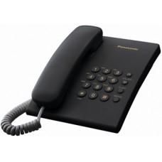 Panasonic KX-TS2350UAB Black, проводной телефон