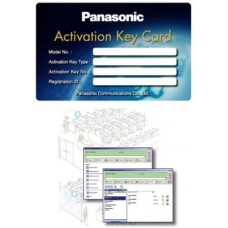 Panasonic KX-NCS3102XJ, Лицензия для 4 IP-транков, для АТС серии NCP