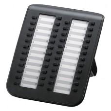 Panasonic KX-DT590RU Black, системна консоль для системних телефонів серії KX-DT521/543/546