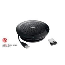 Jabra Speak 510+ MS, USB/Bluetooth cпикерфон