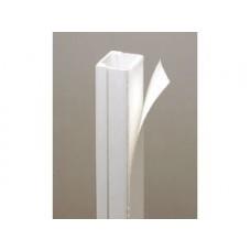 Короб пластиковый, размеры: 16x16, MK-elektric, самоклеющийся