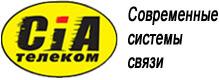 SiA-telecom